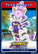 Sonic Free Riders 02 Blaze the Cat