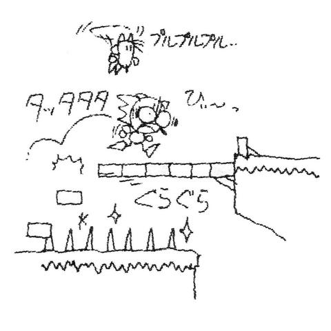 File:Sketch-Angel-Island-Zone-Crumbling-Bridge.png