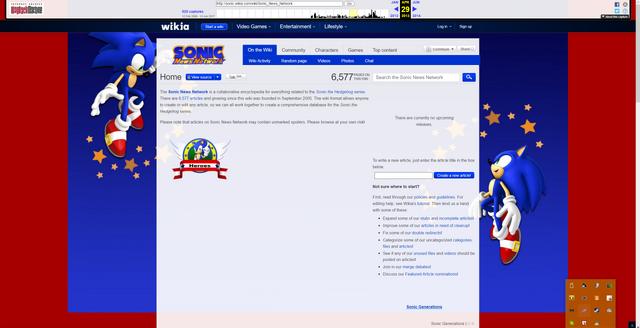 File:Screenshot 82.png