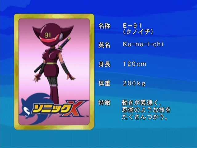 File:Sonicx-ep17-eye2.jpg