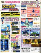D Sonic Rush ND11r