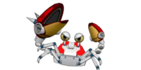 Shellcracker