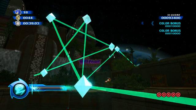 File:Prisms Laser.png