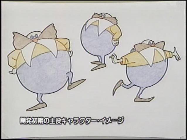 File:EggmanConceptArt.png