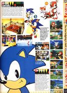 Computer and Video Games Issue 174 1996-05 EMAP Images GB 0026