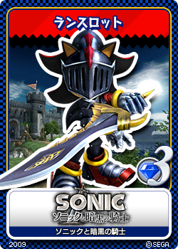 File:Sonic and the Black Knight - 10 Sir Lancelot.png