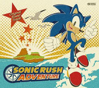 File:Sonicrushadvcover.jpg