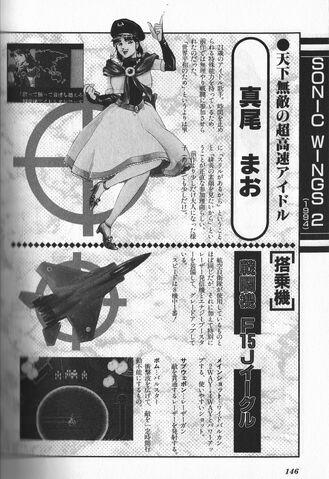 File:Sw2art-maomao.jpg