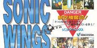 Sonic Wings