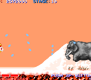 Skip Elephant