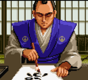 Shogunsws