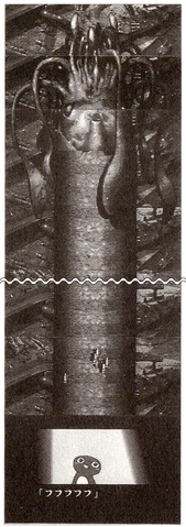File:Giantsquid.png