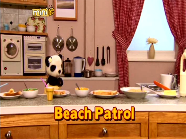 File:BeachPatroltitlecard.png