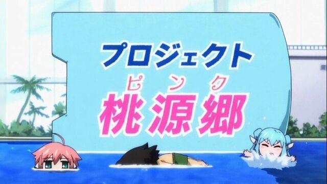 Fichier:Sora no Otoshimono - ep14 (OVA) 011.jpg