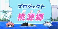 Sora no Otoshimono OVA