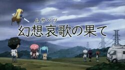 Sora no Otoshimono Forte - ep11 024