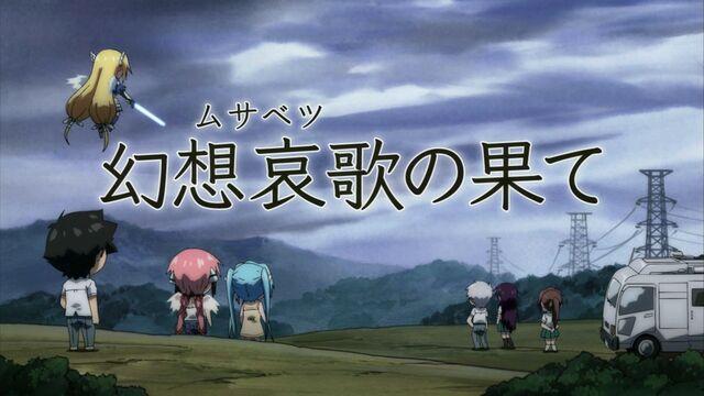 Fichier:Sora no Otoshimono Forte - ep11 024.jpg