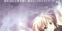 Film Sora no Otoshimono: Eternal my Master