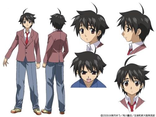 Fichier:Tomoki-apparence.jpg