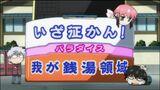 Sora no Otoshimono - ep11 008.jpg