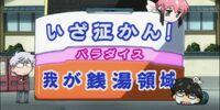 Sora no Otoshimono épisode 11