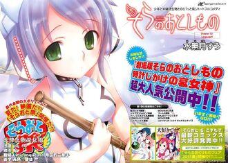 Manga 52