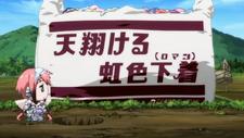 Sora no Otoshimono - ep02 005