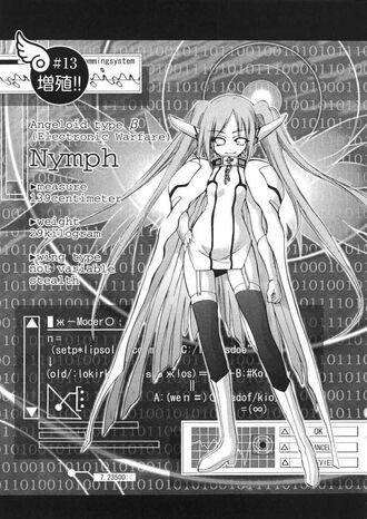 Manga 13