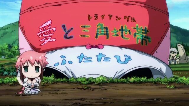 Fichier:Sora no Otoshimono - ep04 008.jpg