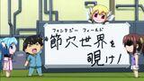 Sora no Otoshimono Forte - ep10 026.jpg