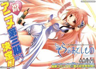 Manga 58