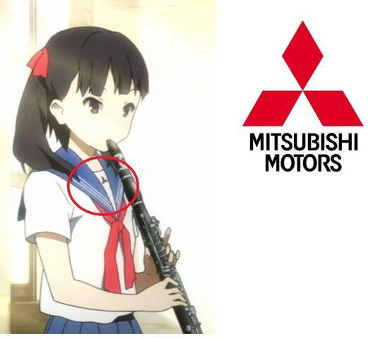File:Mitsubishi.jpg