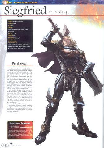 File:Soul Calibur New Legends Of Project Soul 048.JPG