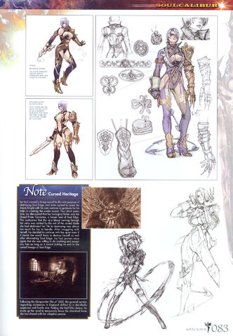 File:Soul Calibur New Legends Of Project Soul 083.JPG