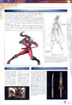 Soul Calibur New Legends Of Project Soul 123