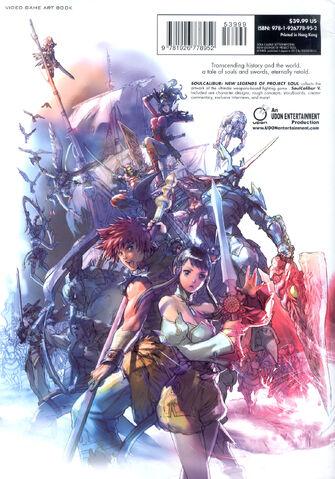 File:Soul Calibur New Legends Of Project Soul 196.JPG