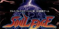 Soul Edge Original Soundtrack - Khan Super Session