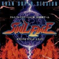 File:Soul Edge Original Soundtrack - Khan Super Session cover.jpg
