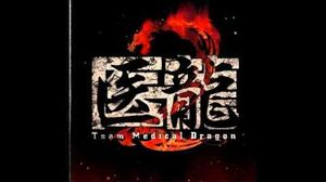 Iryu 2 Team Medical Dragon OST Sawano Hiroyuki - RED DRAGON '07 ver