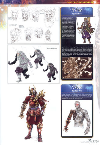 File:Soul Calibur New Legends Of Project Soul 079.JPG