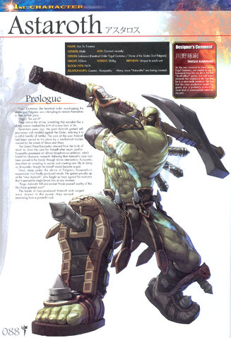 File:Soul Calibur New Legends Of Project Soul 088.JPG