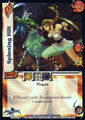 Thumbnail for version as of 19:14, November 20, 2011
