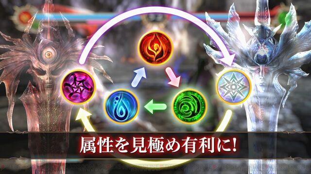 File:Soulcali s05 cs1w1 1200x675.jpg