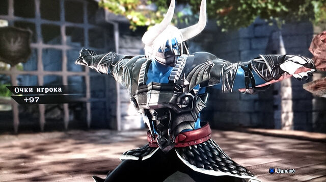 File:Demon Sanya Battle 61.JPG