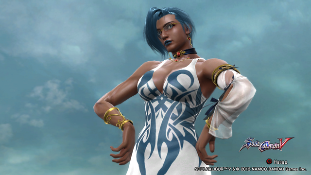 File:Lily (Human) SC5 13.png