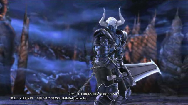 File:Demon Sanya Battle 11.jpg