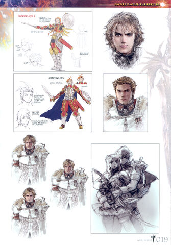 File:Soul Calibur New Legends Of Project Soul 019.JPG