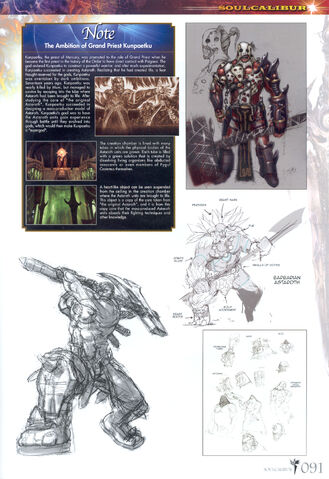 File:Soul Calibur New Legends Of Project Soul 091.JPG
