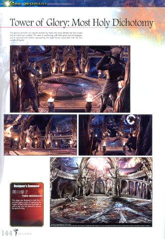 File:Soul Calibur New Legends Of Project Soul 144.JPG