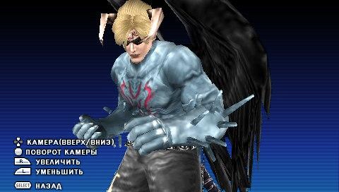 File:Demon Sanya Tekken 01.jpg